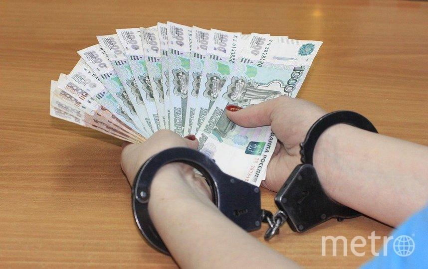 На вебинаре обсудили актуальные проблемы правового обеспечения противодействия коррупции и другие вопросы. Фото pixabay.com