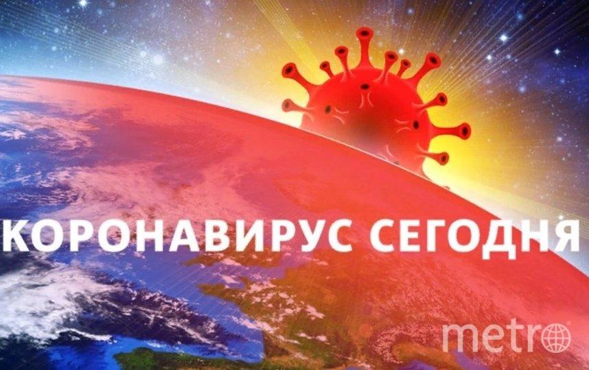 Число заболевших в России - новые данные. Фото Metro.