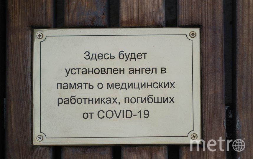 На Малой Садовой разобрали стихийный мемориал медицинским работникам. Фото Алена Бобрович.