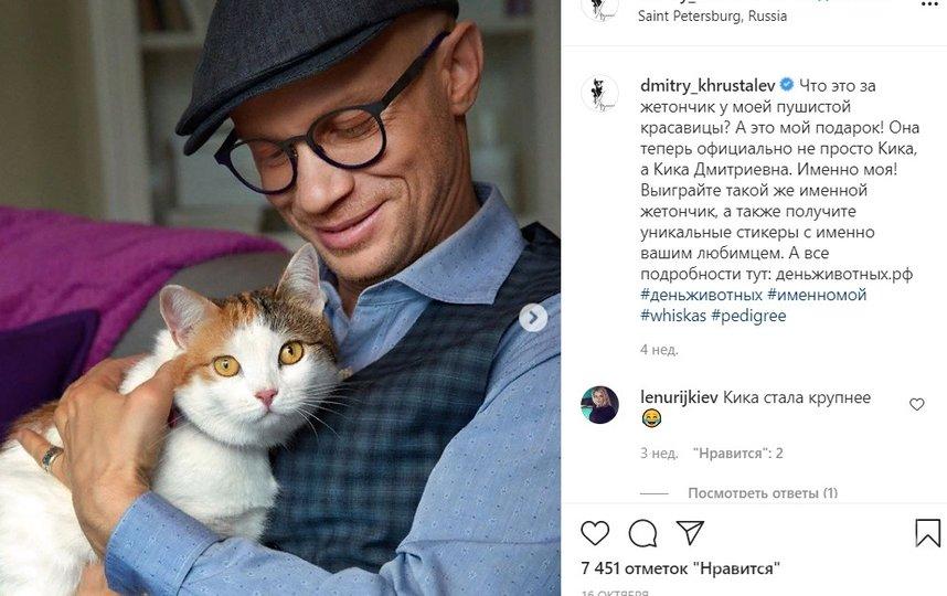 Дмитрий Хрусталев. Фото instagram.com/dmitry_khrustalev/.