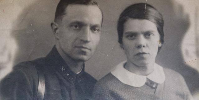 Сергей и Вера Тиличеевы перед началом войны.