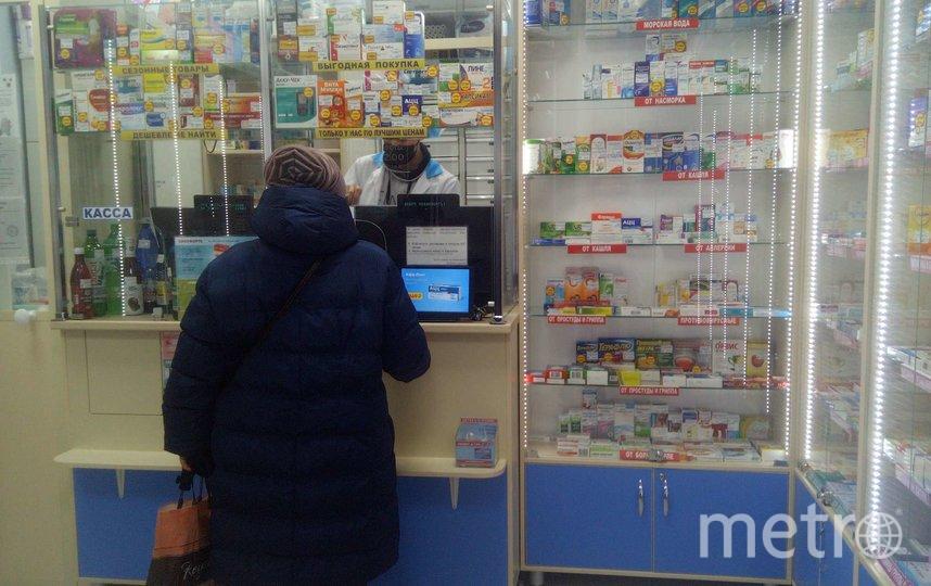 """Купить препараты от ковида в аптеках сегодня почти невозможно. Фото Людмила Сагайдачная, """"Metro"""""""