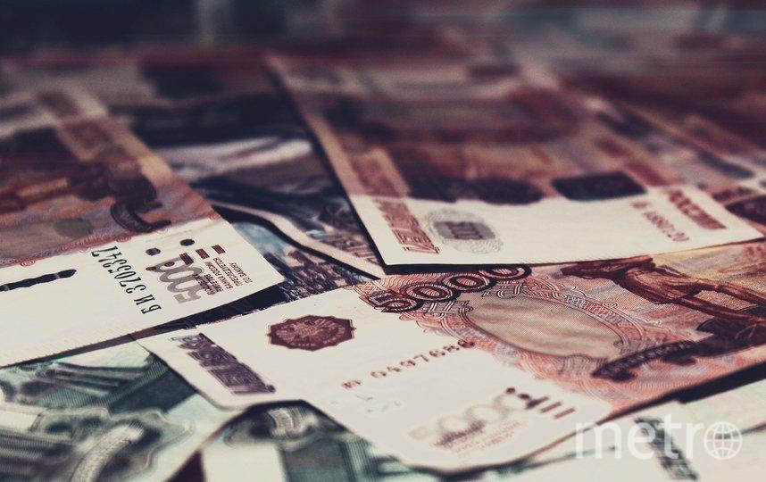 Появилась новая информация по бюджету Москвы. Фото pixabay