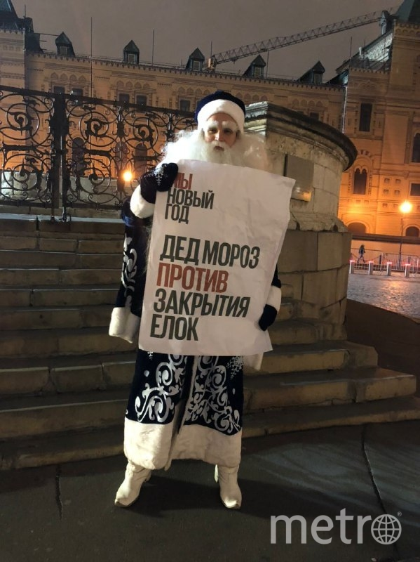 Дед Мороз с плакатом. Фото предоставлено помощником задержанного