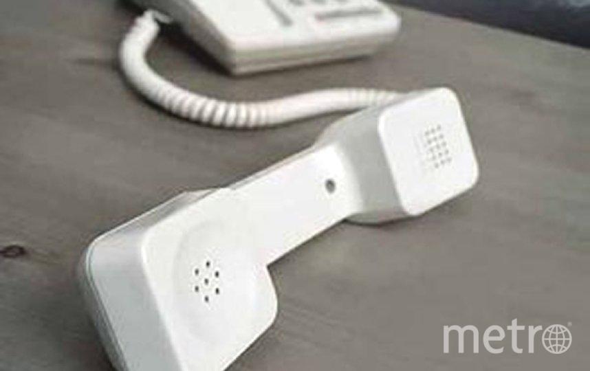 """Не доверяйте обещаниям по телефону и не сообщайте личные данные. Фото """"Metro"""""""