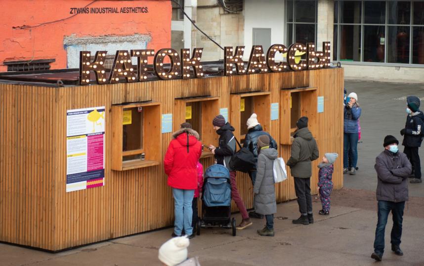 """Площадь катка 2100 метров, часы работы с 11.00 до 21.00. Фото Святослав Акимов, """"Metro"""""""