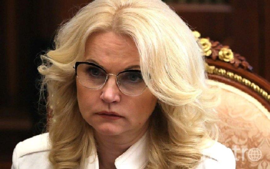 Вице-премьер Татьяна Голикова. Фото  kremlin.ru.