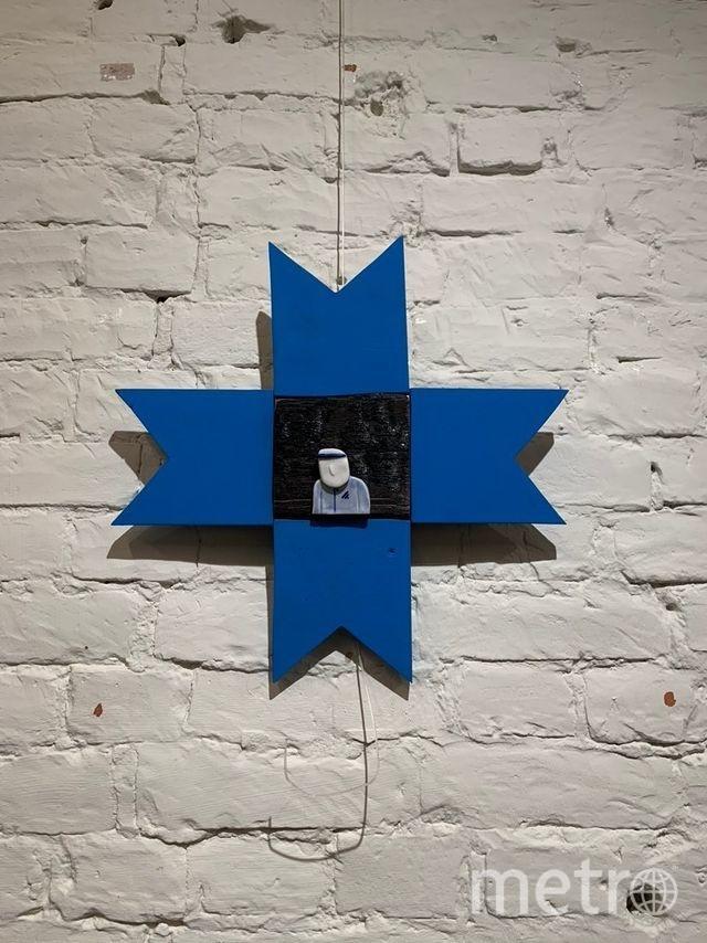 """Объекты представлены посетителям в центре искусств """"Лавка художника"""". Фото VandaLizy, """"Metro"""""""