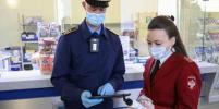 Хостел в центре Москвы будет оштрафован или закрыт из-за нарушений мер профилактики ковида