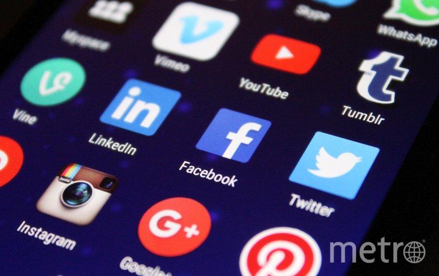 Цифровые исследования будут увеличены. Фото pixabay