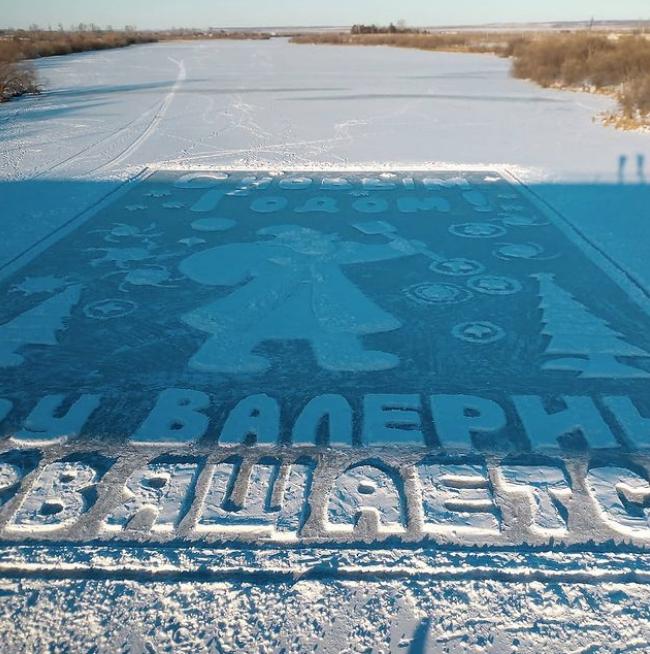 Два дня амурские художники рисовали открытку «Деду Валерию посвящается!». Открытка Валерия Мельникова с высоты птичьего полёта. Фото instagram/ zatochka_blg, copttime