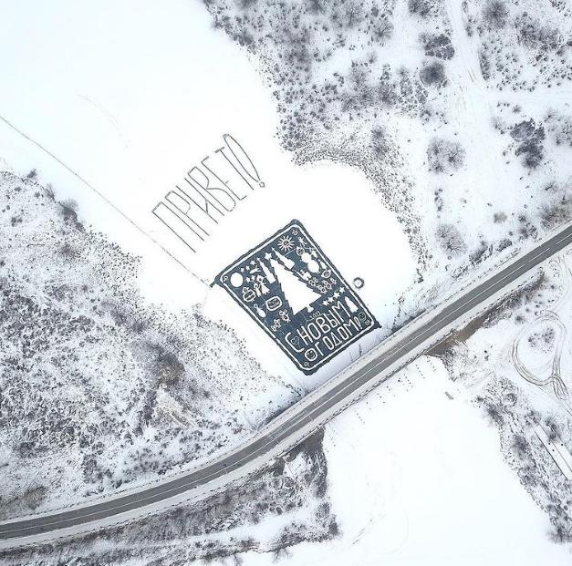 Открытка Валерия Мельникова с высоты птичьего полёта. Фото instagram/ zatochka_blg, copttime