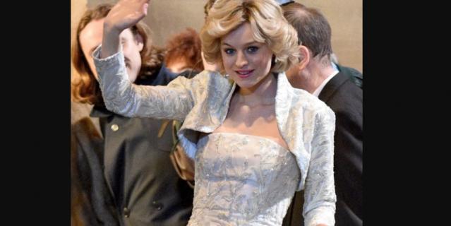 Принцесса Диана в сериале.