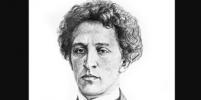К 140-летию Александра Блока: Пять неизвестных фактов из жизни поэта