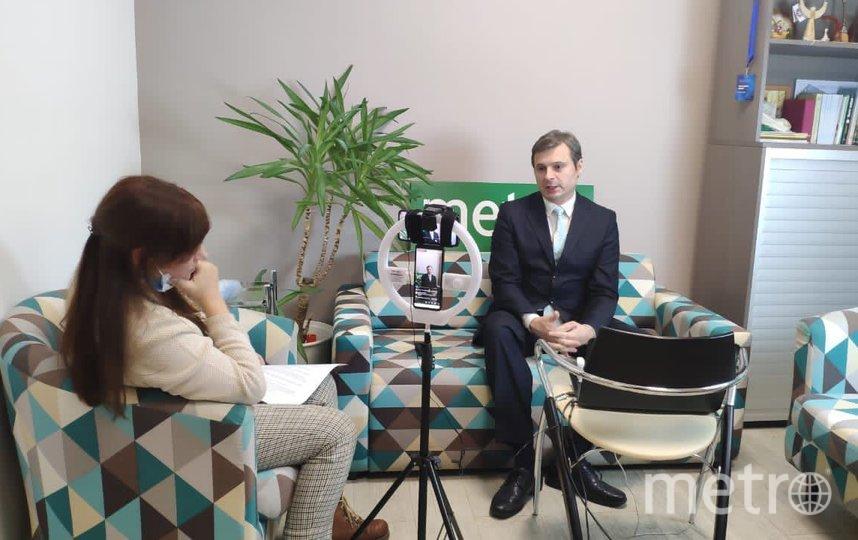 """Психотерапевт Дмитрий Ковпак ответил на вопросы Metro. Фото """"Metro"""""""