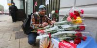 Москвичи отдали дань памяти Диего