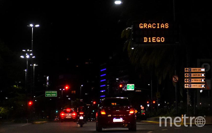 Буэнос-Айрес прощается с Диего. Фото Getty