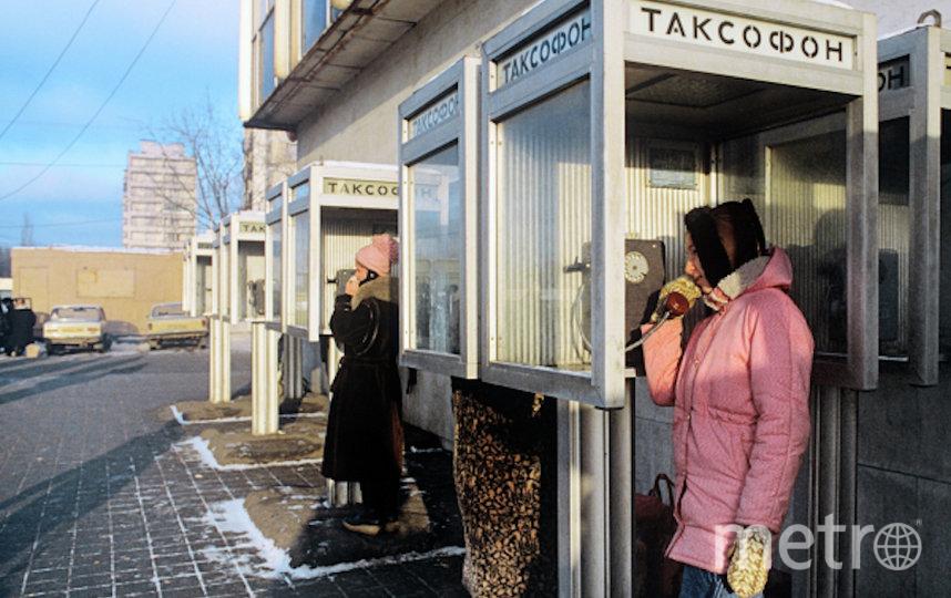 В СССР городской звонок по таксофону стоил 2 копейки, междугородный – 15 копеек. Фото РИА Новости