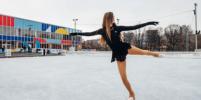 Москвичи вышли на лёд