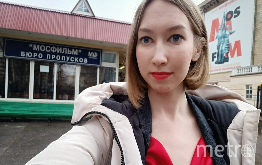 Фотографировать в съёмочном павильоне нельзя, поэтому сделала селфи на фоне проходной. Фото Светлана Медведева