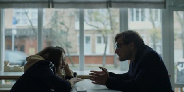 """Кадр из фильма """"Неадекватные люди 2""""."""