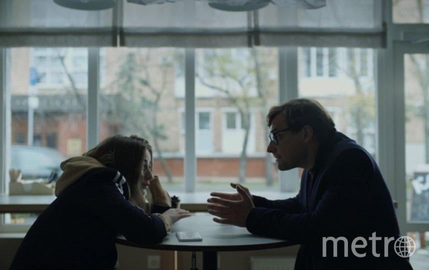 """Кадр из фильма """"Неадекватные люди 2"""". Фото https://oknofest.com, """"Metro"""""""
