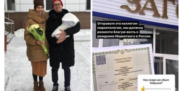 Это фото Дмитрий выложил Вконтакте.