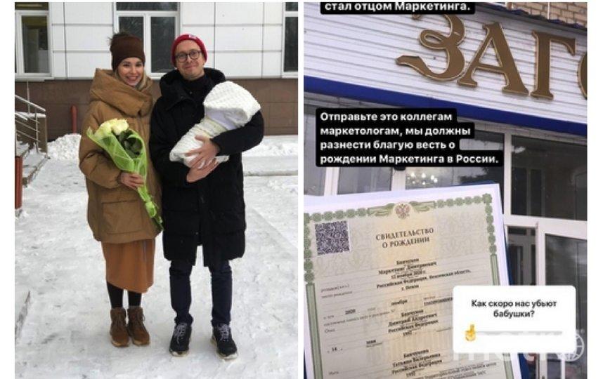 Это фото Дмитрий выложил Вконтакте. Фото https://vk.com/ban4ukov, vk.com