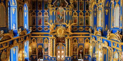 Петербургский заповедник