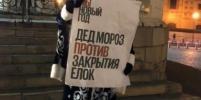 В Москве будут судить