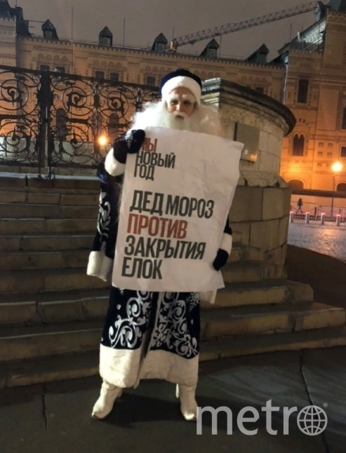 Дед Мороз с плакатом. Фото Предоставлено помощником задержанного.