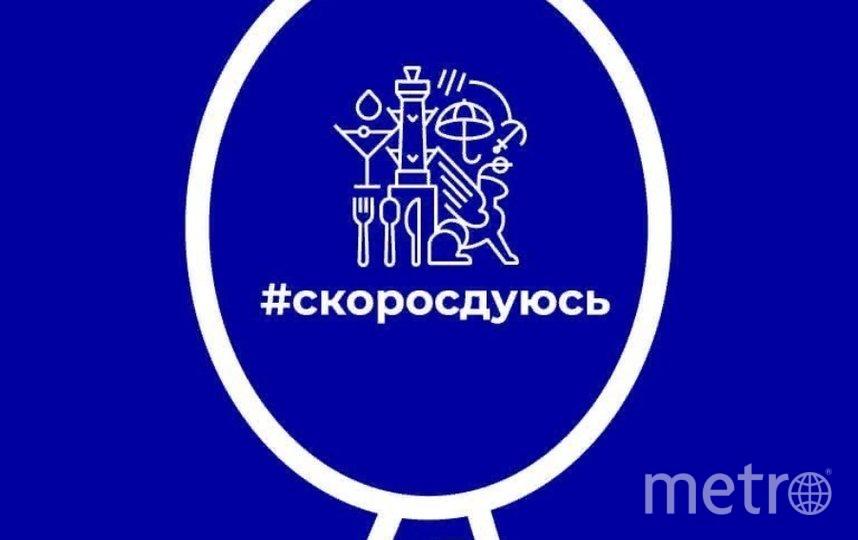 Рестораторы просят смягчить запрет на работу в новогодние праздники. Фото facebook.com/alexey.fursov.7.