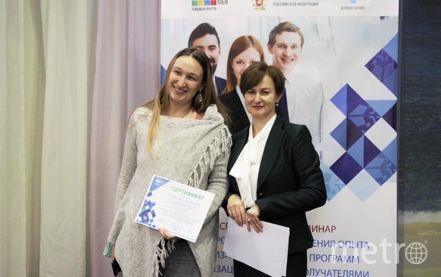 Семинар прошел в Москве 4 декабря 2020 года.