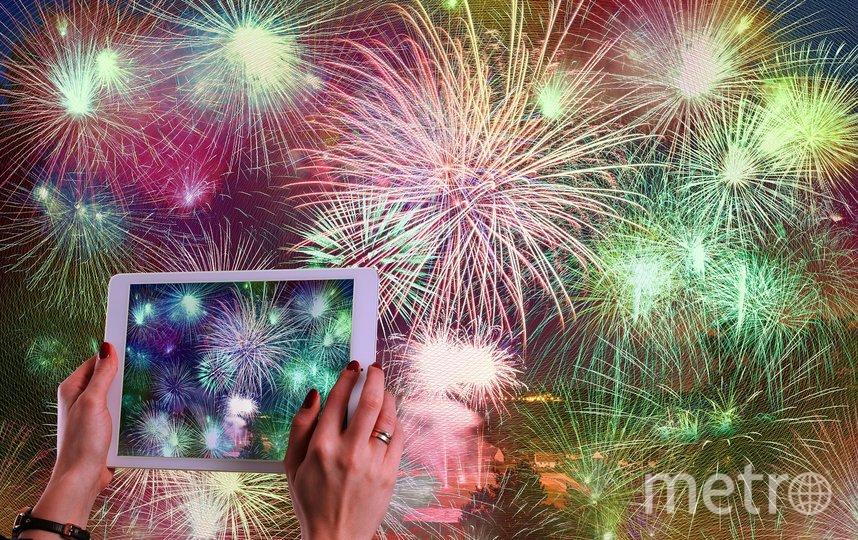 Отметить Новый год можно в Интернете. Фото pixabay