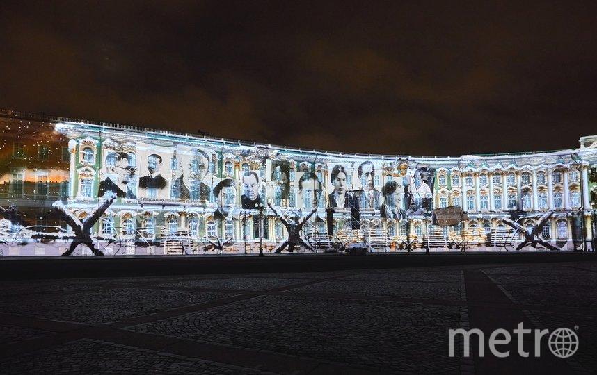 Масштабный световой спектакль, который транслировался на фасад Главного штаба, могли посмотреть жители по всему миру. Фото Предоставлено организаторами
