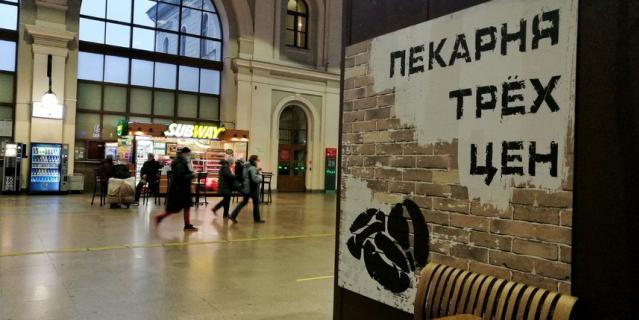 В каникулы на Балтийский вокзал лучше приходить со своими плюшками.