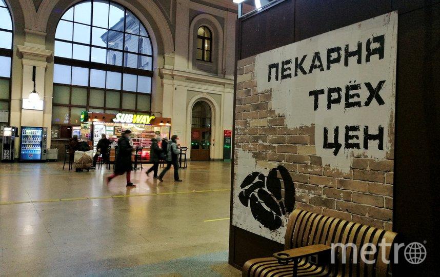 """В каникулы на Балтийский вокзал лучше приходить со своими плюшками. Фото Алена Бобрович, """"Metro"""""""