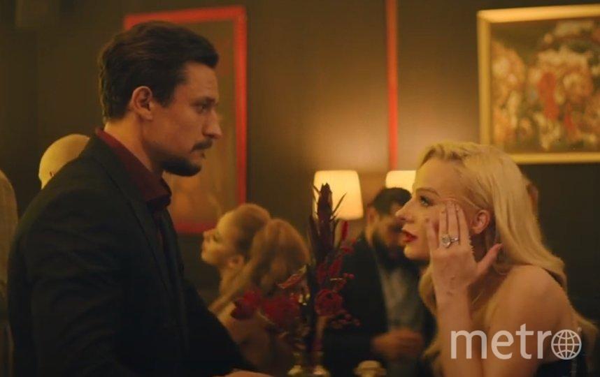 "Клип на песню ""Миг"" снят в формате короткометражного фильма. Фото Скриншот, youtube.com."