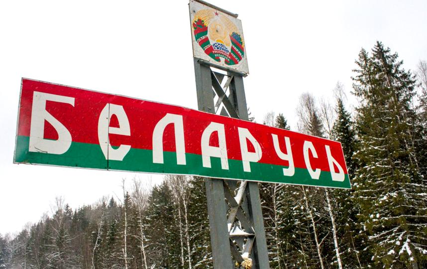 Белоруссия закрывает границы.