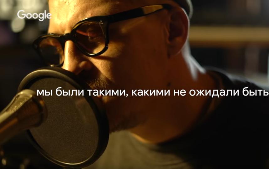 Антон Беляев (Therr Maitz) специально для этого видео записал версию песни «Ветер перемен». Фото Скриншот Youtube