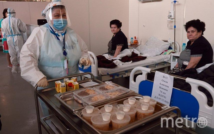 """Госпиталь в Ленэкспо. Фото """"Metro"""""""