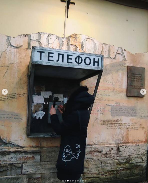 """Выставка """"Иосиф Бродский. """"Сохрани мою тень"""". Фото Скриншот Instagram: @biktash.di"""