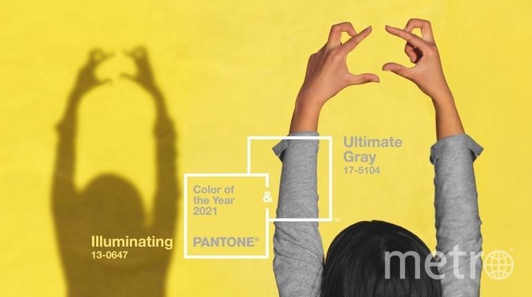 Серый цвет призвансимволизировать надежность, а желтый — надежду и оптимизм. Фото  pantone.com.