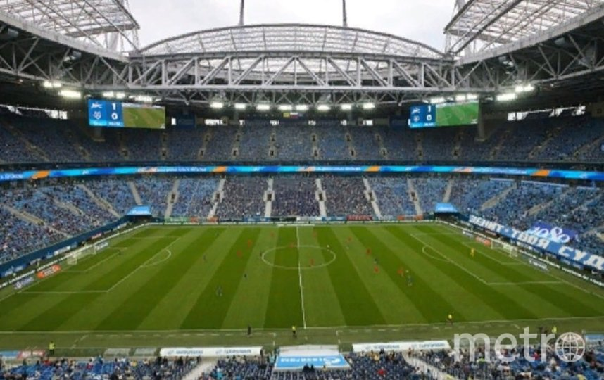 """Встреча проходила на стадионе """"Газпром Арена"""". Фото Getty."""