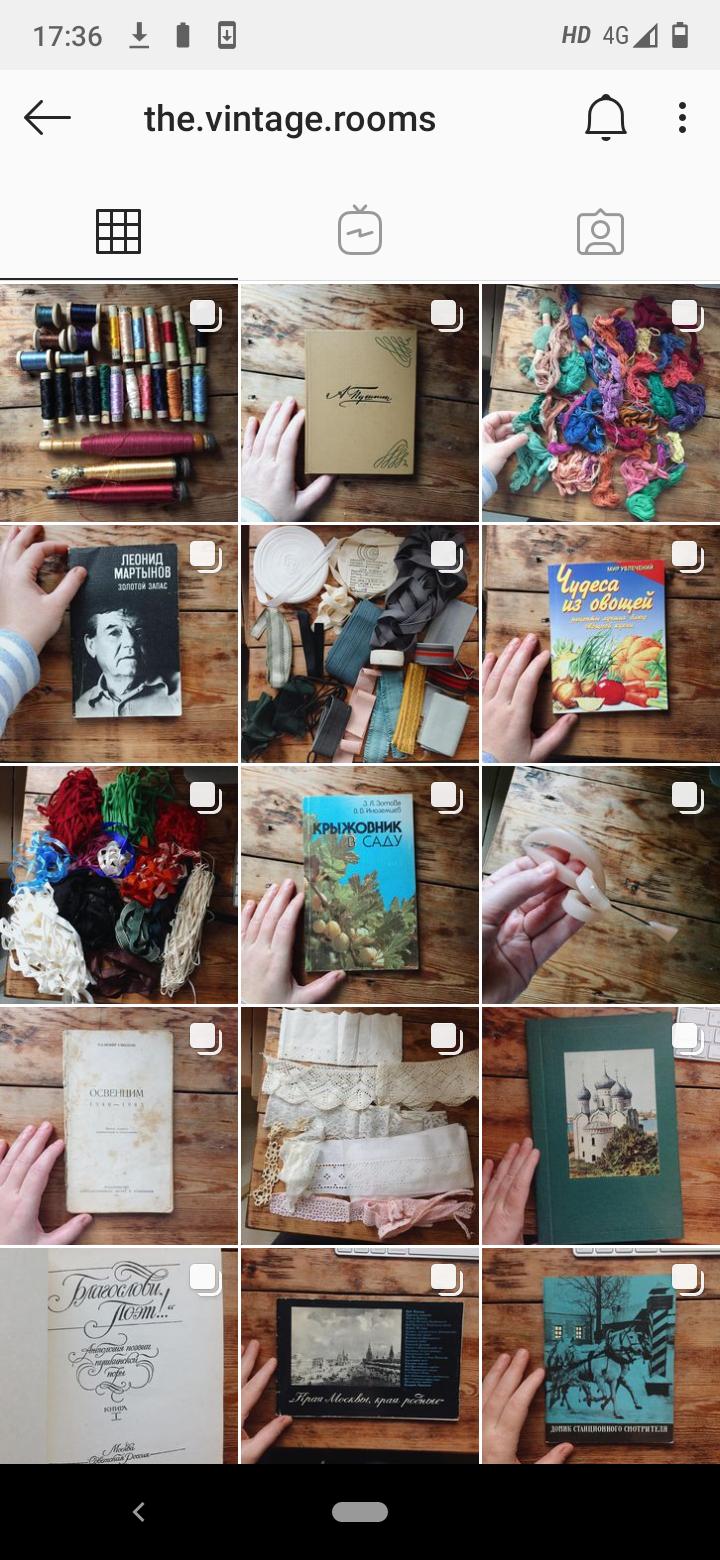 """Раскупают всё довольно быстро, сразу расходится от 30 до 50 процентов вещей. Фото instagram.com@block_print, """"Metro"""""""