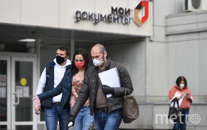 МФЦ в Москве. Фото РИА Новости