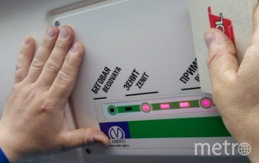"""Ранее станция называлась """"Новокрестовская"""". Фото metro.spb.ru."""