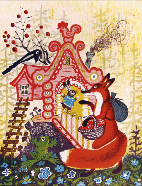 """Иллюстрации к календарю: август – """"Теремок"""" (1956 г.). Фото предоставлено Марией Захаренко"""