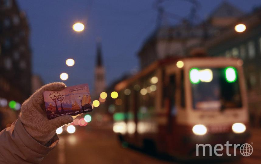 """Проездной «Вечер» посвятили петербургским фонарям. Фото все фото – из личного архива художницы Ольги Квашниной, """"Metro"""""""