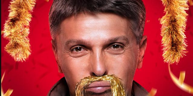 Леонид Барац.